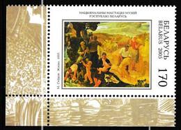 """BELARUS BIELORUSSIE 2005     Peinture   """"Moisson 1937"""" Par Mikhail Sevruk (1905-1979), Musée National De Minsk  1-1v MNH - Wit-Rusland"""