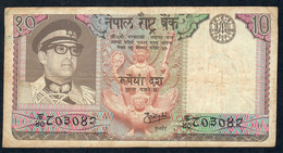 NEPAL P24a 1O RUPEES 1974 Signature 6.  FINE NO P.h. - Nepal