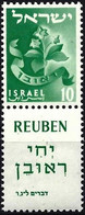 Israel 1956 - Mi 119 - YT 97 ( Emblem Of Ruben -Tribe ) MNH** + Tabs - Ungebraucht (mit Tabs)