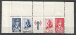 FRANCE ANNEE 1943 N°571A NEUF** MNH TB COTE 17 € REMISE-88% - Nuovi