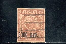 RUSSIE 1921 O - Gebruikt