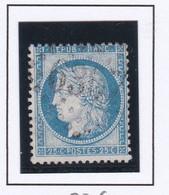 GC 6367 SAISSAC Dept 10 S / N° 60 Indice 17 Soit 240€ - 1849-1876: Periodo Classico