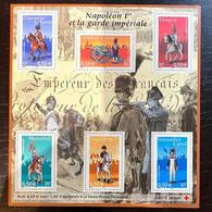 France BF N°72 - Napoléon 1er Et La Garde Impériale - 2004 ** - Mint/Hinged
