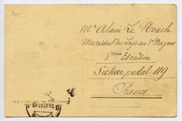 Roma - Cartolina Antica CASTEL SANT'ANGELO CON VEDUTA DI SAN PIETRO (Anno1915 - Coop. Venditori Ambulanti, 59) - D25C - Castel Sant'Angelo