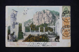 RUSSIE - Affranchissement De Odessa Sur Carte Postale En 1906 Pour La France - L 78619 - Storia Postale