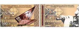 Ref. 323495 * MNH * - UPPER KARABAKH. 2014. EUROPA CEPT 2014 - MUSICAL INSTRUMENTS . EUROPA CEPT 2014 - INSTRUMENTOS MU - Music