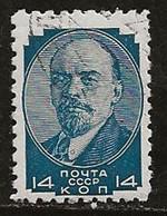 Russie 1929-1932 N° Y&T : 436a (dent. 10,5)  Obl. - Gebraucht