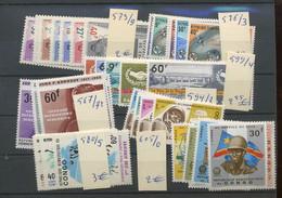 7 Jolies Séries **. Postfris. Sans Charnière - Republiek Congo (1960-64)