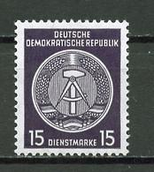 Allemagne Démocratique - Germany - Deutschland Service 1955 Y&T N°S21 Type 2 K14 - Michel N°D21I *** - 15p Armoirie - Official