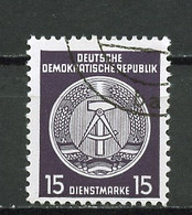 Allemagne Démocratique - Germany - Deutschland Service 1955 Y&T N°S21 Type 2 K13 - Michel N°D21I (o) - 15p Armoirie - Service