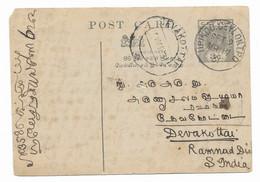 Ceylon 1931 UP INDO CEYLON TPO On Card To India - Ceilán (...-1947)