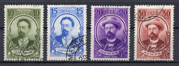 1940. RUSSIA, SOVIET, A. CHEKHOV, SET OF 4 STAMPS, USED - Used Stamps