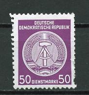 Allemagne Démocratique - Germany - Deutschland Service 1955 Y&T N°S26 Type 2 K13 - Michel N°D26I *** - 50p Armoirie - Official