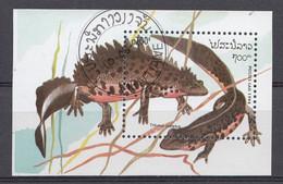 Laos 1994  Mi.nr: Block  150 Reptilien    Oblitérés / Used / Gest. - Laos