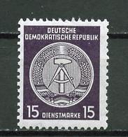 Allemagne Démocratique - Germany - Deutschland Service 1958-59 Y&T N°S50C Type 4 K13 - Michel N°D36A *** - 15p Armoirie - Service