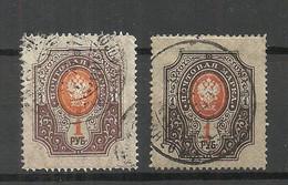 RUSSLAND RUSSIA 1910/12 Michel 77 A X A & 77 A X B O - Gebruikt