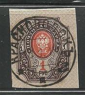 RUSSLAND RUSSIA 1917 O KRASNOVODSK In TURMENISTAN Michel 77 B - Gebruikt