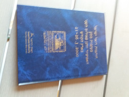 ISRAEL 1999/2000 PACK SOUVENIR VISITE DU PAPE 6 FDC YVERT N°1452/54-1480/82 - FDC