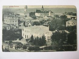 Romania/Suceava-Pruncul Street/Strada Pruncul Unused Postcard About 1920-Printing Moritz Zimbler Sc.Rom.Suceava - Romania