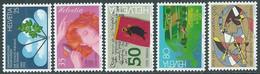 1988 SVIZZERA PROPAGANDA MNH ** - RD21-9 - Unused Stamps
