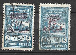 Syrie   Liban   N° 295   Et 295a Oblitérés    B/TB Soldé à Moins De 15 %    Le Moins Cher Du Site ! ! ! - Used Stamps