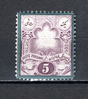 IRAN N° 29   NEUF SANS CHARNIERE   COTE 16.50€       PORTE - Irán
