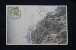 JAPON - Affranchissement De Osaka Sur Carte Postale En 1905 Pour Le Sénégal ( Destination Peu Fréquente ) - L 78664 - Lettres & Documents