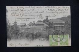 JAPON - Affranchissement De Osaka Sur Carte Postale En 1905 Pour Le Sénégal ( Destination Peu Fréquente ) - L 78665 - Lettres & Documents