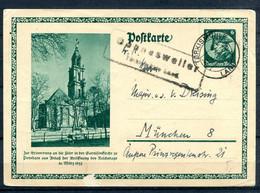 ALLEMAGNE - Ganzsache (Entier Postal) Michel P248 (TÜRKISMÜHLE Nach MÜNCHEN) - Interi Postali