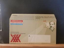 AEROGRAMME LOT 510: AEROGRAMME CUBA XX - Cartas