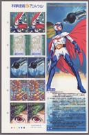 (ja167) Japan 2004 Science Technology Animation No.4, Gatchaman, Conductive Polymer, Medicine, MNH - Unused Stamps