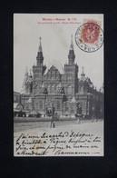 RUSSIE - Affranchissement De Moscou Sur Carte Postale En 1906 Pour La France - L 78676 - Storia Postale
