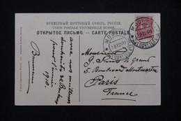 RUSSIE - Affranchissement De Moscou Sur Carte Postale En 1909 Pour La France - L 78677 - Storia Postale