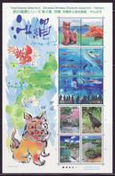 (ja040) Japan 2009 Travel Scenes Series No.4 Okinawa MNH - Nuevos