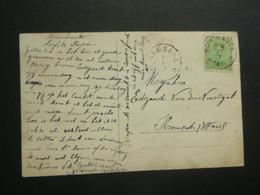 Stempel ( 560 )  Afstempeling Op Kaart  Foto Soldaten Soldaat  -   Noodstempel 1919 + Sterstempel * BOUCHAUTE * - Noodstempels (1919)
