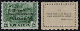 "MONTENEGRO-GERMANY, ""NATIONALER"" VALUE OF 25 Cent REGULAR ISSUE, MNH 1944 - Montenegro"