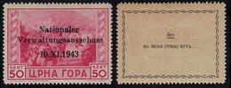 "MONTENEGRO-GERMANY, ""NATIONALER"" VALUE OF 50 Cent REGULAR ISSUE, MNH 1944 - Montenegro"