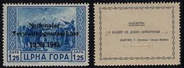 "MONTENEGRO-GERMANY, ""NATIONALER"" VALUE OF 1.25 Lira REGULAR ISSUE, MNH 1944 - Montenegro"