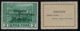 "MONTENEGRO-GERMANY, ""NATIONALER"" VALUE OF 2 Lira REGULAR ISSUE, MNH 1944 - Montenegro"