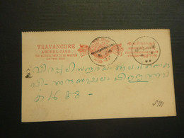 Stempel ( 619 )  Afstempeling  - Entier Postal  Postwaardestuk    Travancore - Non Classés