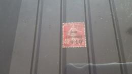 LOT521261 TIMBRE DE FRANCE OBLITERE N°266 - Caisse D'Amortissement