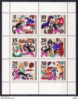 DDR Allemagne Orientale 1968 Yvertn° 1122-1127 *** MNH Cote 6,60 € Le Chat Botté - Unused Stamps