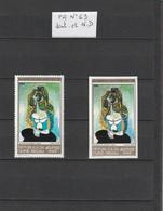 "GUINEE-BISSAU ( 1981 ) - Poste Aérienne N° 69  NEUF LUXE ""  Dentelé  + Non Dentelé ""   - REF MS - Guinea-Bissau"