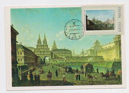 CARTE MAXIMUM CM Card USSR RUSSIA Art Painting Architecture Moscow  Bridge - Tarjetas Máxima