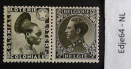 België 1934 Reclamezegel PU 73 - Advertising
