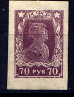 RUSSIE - 203**  - SOLDAT - Unused Stamps