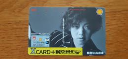 Phonecard Japan 110-42043 Shell, Woman - Japon
