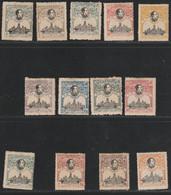 1920. * Edifil: 297/09. VII CONGRESO DE LA U.P.U. - Ongebruikt