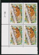 FRANCE - 1977 - La Cigale Rouge - N°YT 1946b (inscriptions Omises) - Bloc De 4 Coin De Feuille - Certificat Calves - Unused Stamps