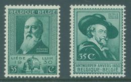 BELGIQUE - 1930 - MNH/*** LUXE  - GRAMME RUBENS - COB 299-300 -  Lot 22824 - Unused Stamps